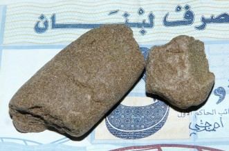 Sieved Lebanese cannabis resin or 'hashish',2009